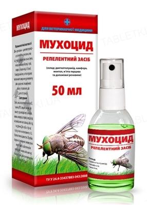 Мухоцид (ДЛЯ ЖИВОТНЫХ) спрей, 50 мл