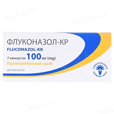 Флуконазол-КР капсулы по 100 мг №7