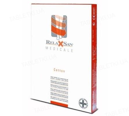 Чулки компрессионные Relaxsan Medicale Cotton М2070А компрессия 23-32 мм рт. ст., открытый носок, цвет бежевый, размер 4