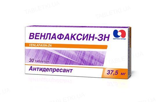 Венлафаксин-ЗН таблетки по 37.5 мг №30 (10х3)