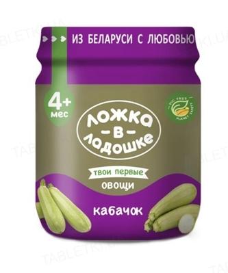 Овощное пюре Ложка в ладошке Кабачок, 100 г