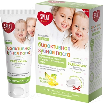 Набор Splat Baby зубная паста Яблоко-Банан 40 мл + Зубная щеточка