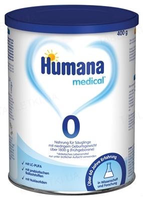 Сухая молочная смесь Humana 0 с LC PUFA, пребиотиками и нуклеотидами для недоношенных и детей с малым весом с рождения, 400 г