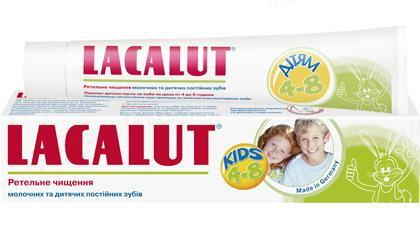 Зубная паста Lacalut Kids от 4 до 8 лет, 50 мл