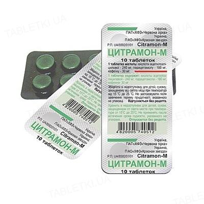 Цитрамон-М таблетки №10