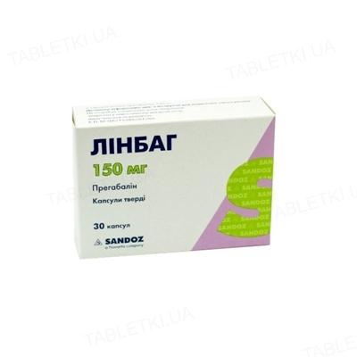 Линбаг капсулы тв. по 150 мг №30 (10х3)