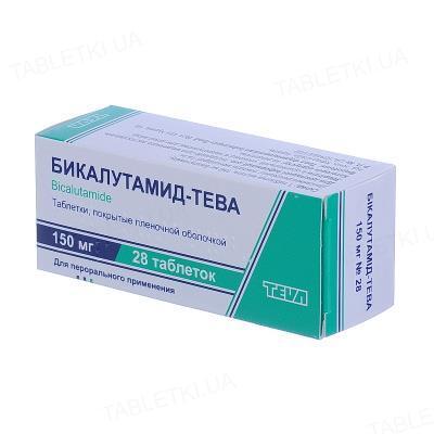 Бикалутамид-Тева таблетки, п/плен. обол. по 150 мг №28 (7х4)