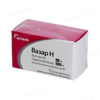 Вазар Н таблетки, п/плен. обол. по 80 мг/12.5 мг №90 (10х9)