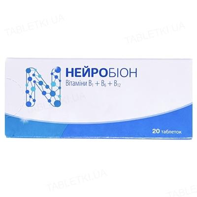 Нейробіон таблетки, в/о №20 (10х2)