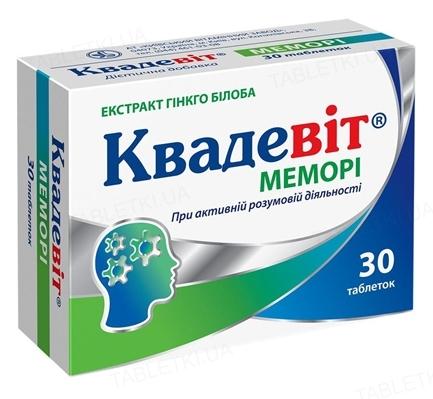 Квадевіт Меморі таблетки №30