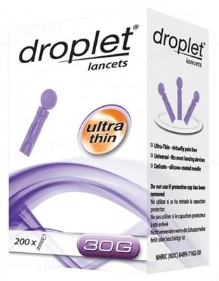 Ланцеты Droplet медицинские, стерильные G30, 200 штук