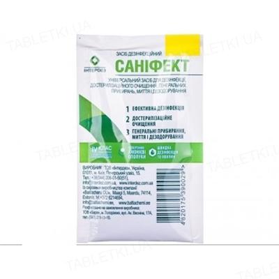 Санифект средство дезинфицирующее по 23 мл в саше