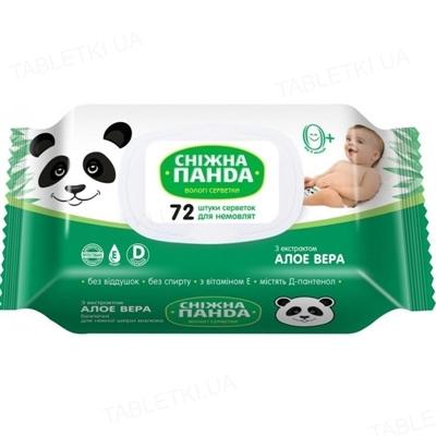 Салфетки влажные Снежная панда для младенцев Алоэ без запаха, 72 штуки
