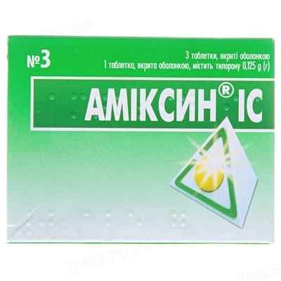 Амиксин IC таблетки, п/о по 0.125 г №3