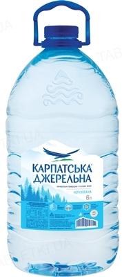 """Вода минеральная """"Карпатська Джерельна"""" негазированная, 6 л"""