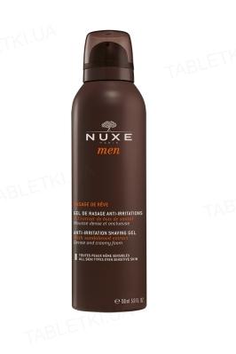Гель для бритья Nuxe Men, 150 мл