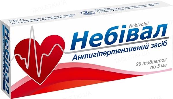 Небивал таблетки по 5 мг №20 (10х2)