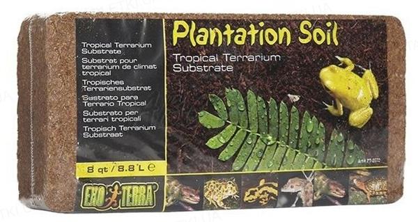 Наполнитель для террариума Exo Terra Plantation Soil, 8,8 л