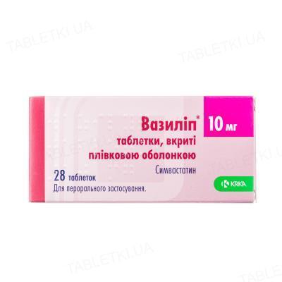 Вазилип таблетки, п/плен. обол. по 10 мг №28 (7х4)