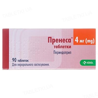 Пренеса таблетки по 4 мг №90 (10х9)