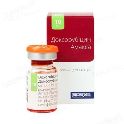 Доксорубицин Амакса раствор д/ин. 2 мг/мл по 5 мл №1 во флак.