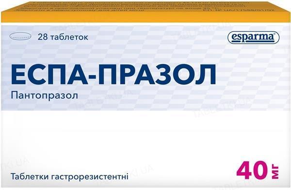 Эспа-празол таблетки гастрорезист. по 40 мг №28 (14х2)