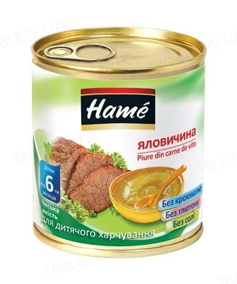 Мясное пюре Hame Говядина, 100 г