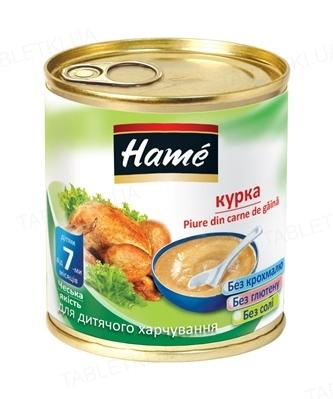 Мясное пюре Hame Курица, 100 г
