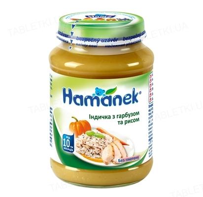 Мясо-овощное пюре Hame Hamanek Индюшка с тыквой и рисом, 190 г
