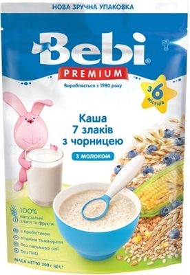 Суха молочна каша Bebi Premium 7 злаків з чорницею, 200 г