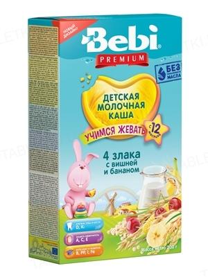 Суха молочна каша Bebi Premium 4 злаку з вишнею та бананом, 200 г