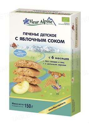 Печенье Fleur Alpine с яблочным соком, 150 г