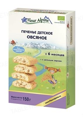 Печенье Fleur Alpine Овсяное, 150 г