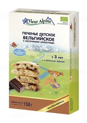 Печенье Fleur Alpine Бельгийское с кусочками шоколада, 150 г
