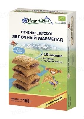 Печенье Fleur Alpine Яблочный Мармелад, 150 г