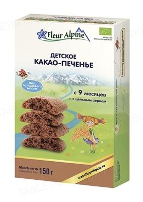 Печенье Fleur Alpine Какао-печенье, 150 г