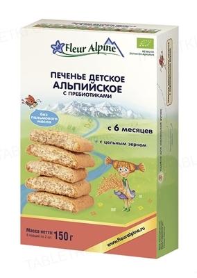 Печенье Fleur Alpine Альпийское с пребиотиками, 150 г