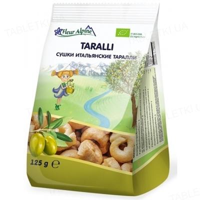 Сушки для детей Fleur Alpine Organic Таралли на оливковом масле, 150 г