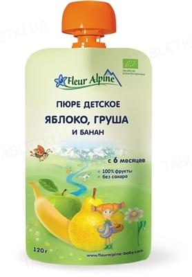 Фруктовое пюре Fleur Alpine Яблоко, груша и банан, 120 мл