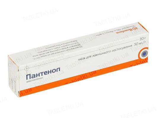 Пантенол мазь 50 мг/г по 30 г у тубах