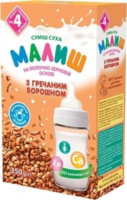 Сухая молочная смесь Малыш быстрого приготовления с гречневой мукой для детей с 4 месяцев, 350 г