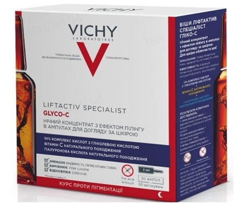 Концентрат Vichy Liftactiv Specialist Glyco-C, ночной, с эффектом пилинга, 30 ампул по 2 мл