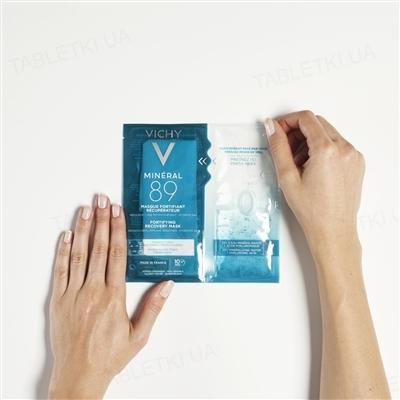 Маска тканинна Vichy Mineral 89, зміцнююча, відновлення шкіри обличчя, 29 мл