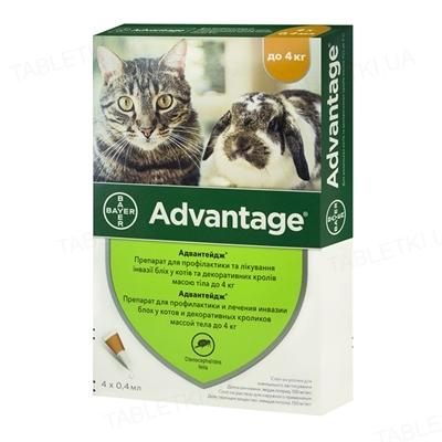 Адвантейдж 40 Bayer краплі від заражень блохами для котів і кошенят до 4 кг, 1 піпетка