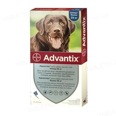 Адвантикс Bayer капли от заражений экто паразитами для собак 25-40 кг, 1 пипетка
