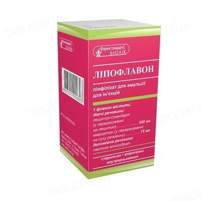 Липофлавон лиофилизат для эмульс. д/ин. №1 в бутыл. (флак.)