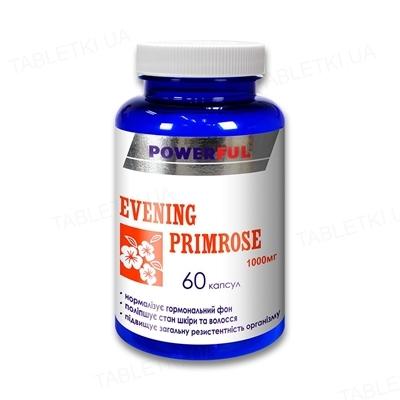 Примула вечерняя POWERFUL капсулы по 1,4 г (1000 мг масла примулы вечерней) №60