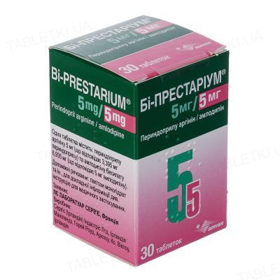 Би-престариум 5 мг/5 мг таблетки по 5 мг/5 мг №30 в конт.