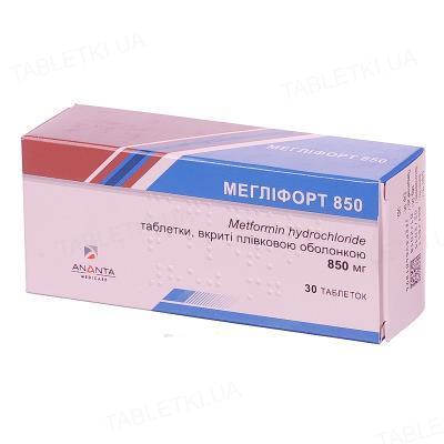 Меглифорт 850 таблетки, п/плен. обол. по 850 мг №30 (10х3)