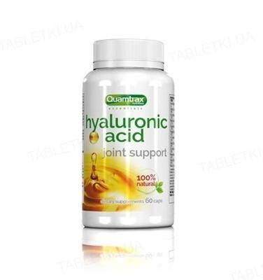 Гиалуроновая кислота Quamtrax Nutrition Hyaluronic Acid , 60 капсул